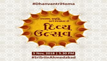 Divya Utsav   Dhanvantari Homa- Sri Sri Ravishankarji In Ahmedabad