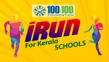 iRun For Kerala Schools - 2k Run
