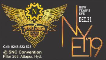 Nirvana NYE-19