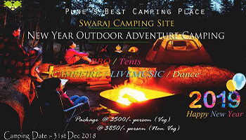 NEW YEAR OUTDOOR ADVENTURE CAMPING