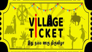 Village Ticket 2.0