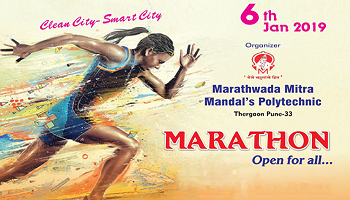 Clean City- Smart City - Mini marathon 2019