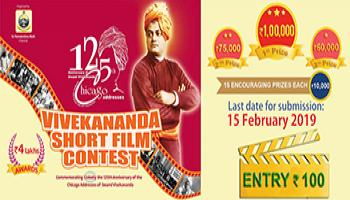 Vivekananda Short Film Contest 2019