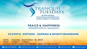 Meditation Session | Tranquil Tuesdays