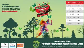 GREEN MARATHON STADIUM RUN