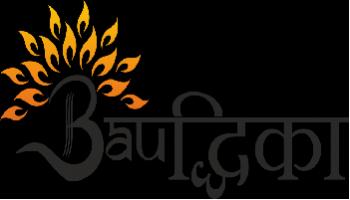 Bauddhika 2k19