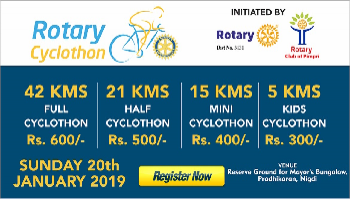 Rotary Cyclothon 2019 in PCMC Last date of Registration - 18th Jan 2019 - Free registration without Kit also enabled on citizens demand