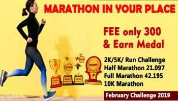 2K/5K/10K/21K/42K Run February Challenge 2019
