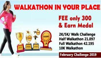 2K/5K/10K/21K/42K Walk February Challenge 2019