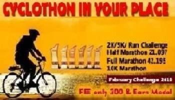 5K/10K/25K/42K/50K Cycling February Challenge 2019