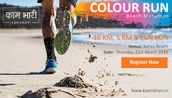 Colour Run - Beach Marathon
