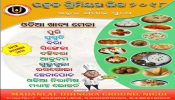 Odisha parba 2019