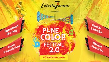Pune Color Festival 2019