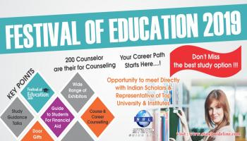Festival Of Education 2019