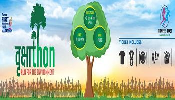Vrukshathon Half Marathon 2019