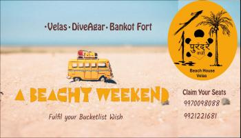 A Beachy Weekend / B2