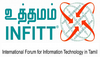 Tamil Internet Conference 2019