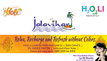 Relax , Recharge and Refresh Without Colors at Jalavihar