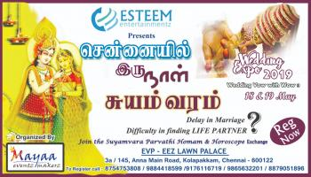 CHENNAYIL IRU NAAL SUYAMVARAM WITH  GRAND WEDDING EXPO 2019: