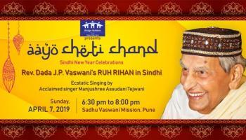 Cheti Chand | Sindhi New Year in Pune