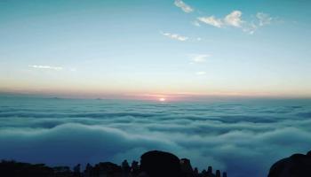 Skandagiri Sunrise Trek