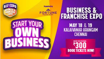 Business and Franchise Expo  -Chennai