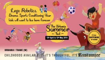 The Urbania Summer Fest