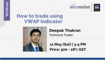How to trade using VWAP indicator by Elearnmarkets