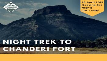 SR: Chanderi Fort Night Trek