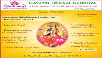 Gayatri Trikaal Sandhya