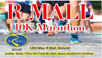 R Mall Mulund Marathon - 2nd Edition
