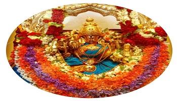 Chitra Pournami Special Chamundeswari Maha Homam