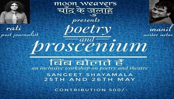 Poetry and Proscenium