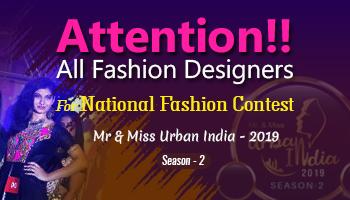 Attention All Fashion Designers