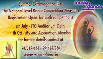 Summer Extravaganza 2k19 The National Level Dance Competition