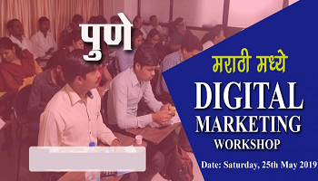 Digital Marketing Workshop in Pune - 1 Day
