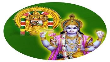 Thiruvona Vratham Special Rituals