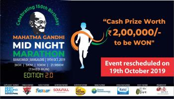 Mahatma Gandhi Midnight Marathon | Edition 2.0