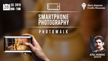 Guided Smartphone Photowalk