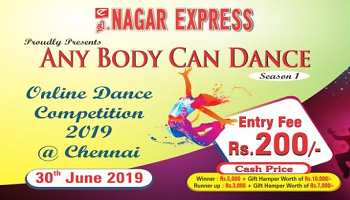 Any Body Can Dance Contest 2019