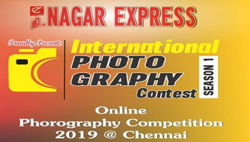 International Photography Contest 2019