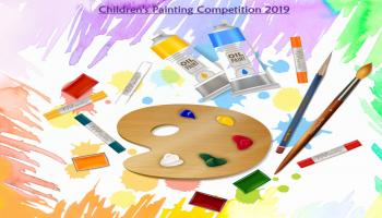Children(s) Online Painting Competition - 2019