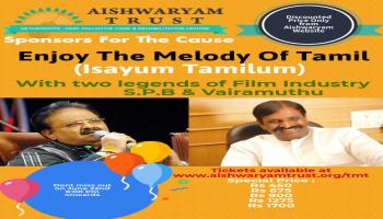 isayum Tamilum