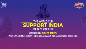 Ind Vs Eng World Cup live Screening @ Backyard Sports Club
