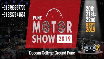 Pune Motor Show 2019| Boo