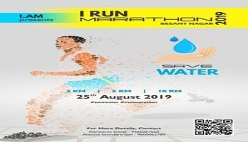I Run Marathon