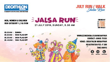 Deacthlon Run Series - Jalsa Run