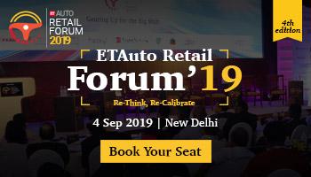 ETAuto Retail Forum 2019