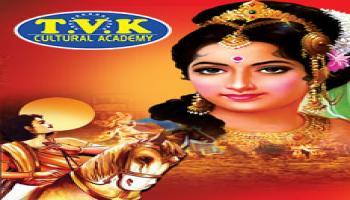 Ponniyin Selvan Drama at Sir Pitty Thyagaraya Hall on 4th Aug