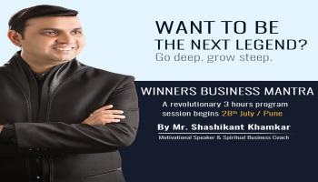 Business Coaching Event in Pune 2019